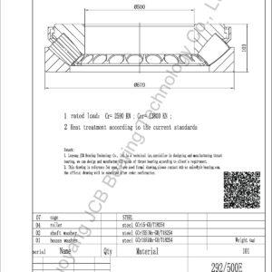 drawing of 292-500E spherical roller thrust bearing