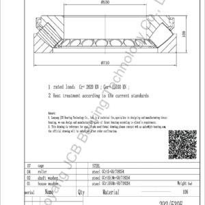 drawing of 292-530E spherical roller thrust bearing