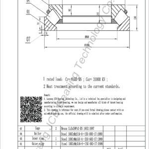 drawing of 292-750 EM spherical roller thrust bearing