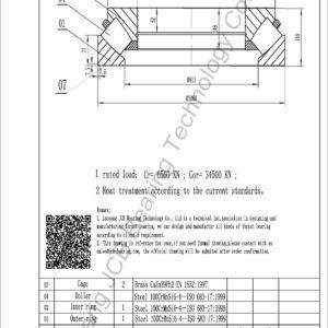 drawing of 292-800 EM spherical roller thrust bearing