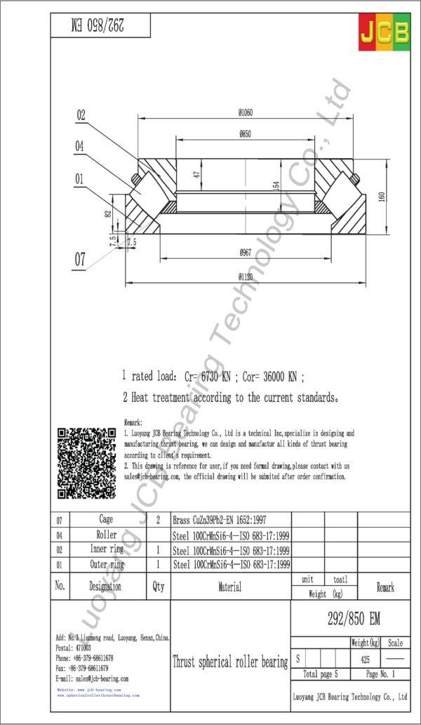 drawing of 292-850 EM spherical roller thrust bearing