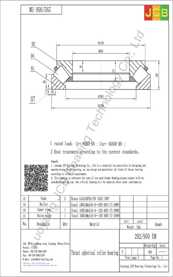 drawing of 292-950 EM spherical roller thrust bearing