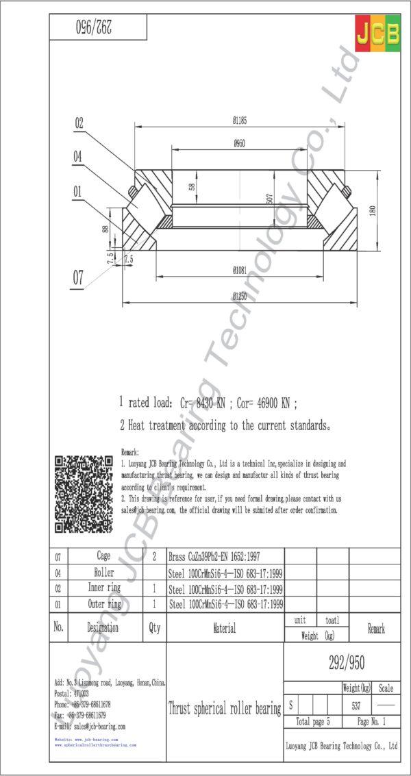 drawing of 292-950 spherical roller thrust bearing