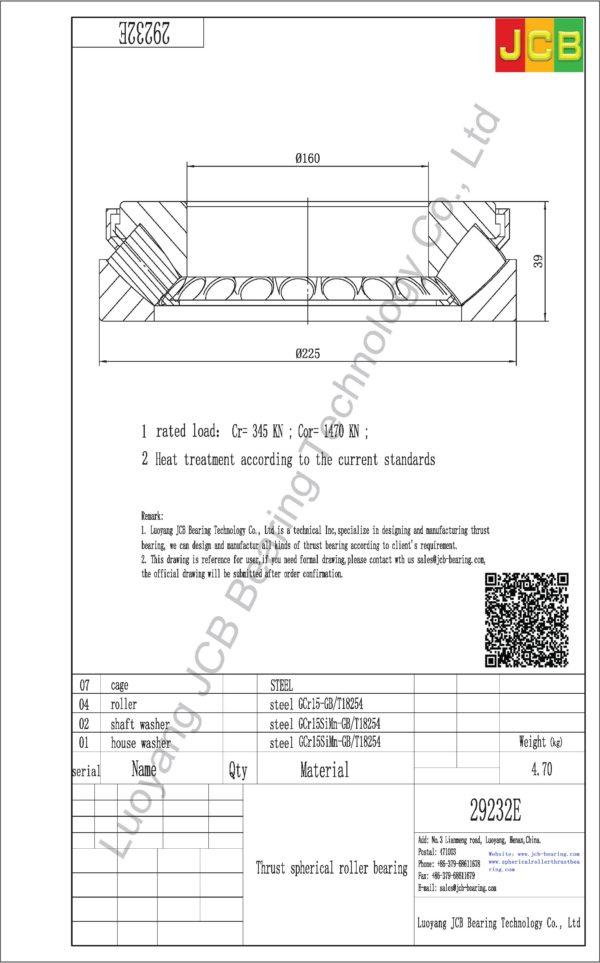 drawing of 29232E spherical roller thrust bearing