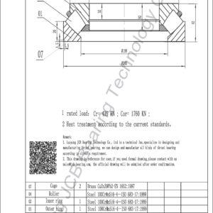 drawing of 29234 spherical roller thrust bearing