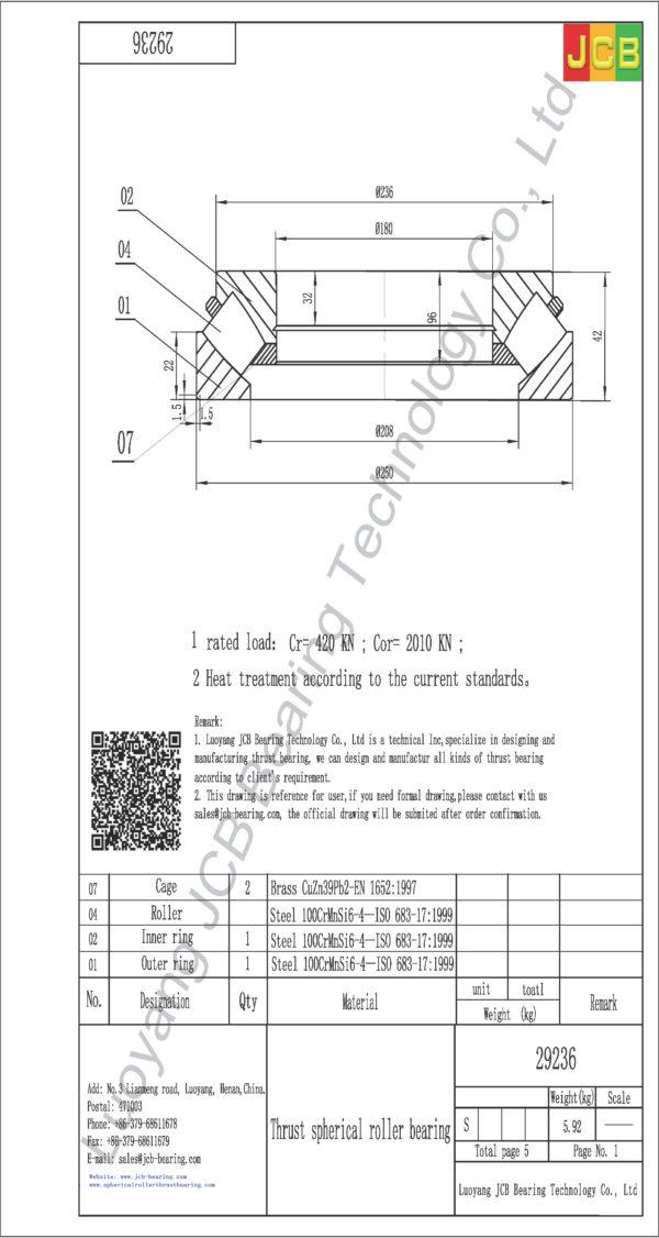 drawing of 29236 spherical roller thrust bearing