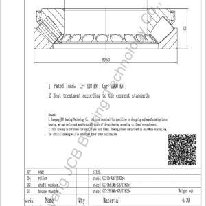 drawing of 29236E spherical roller thrust bearing