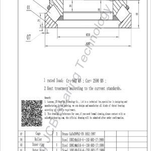 drawing of 29240 spherical roller thrust bearing