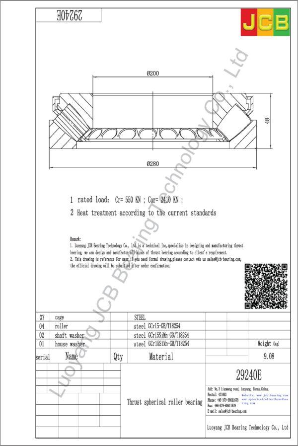 drawing of 29240E spherical roller thrust bearing