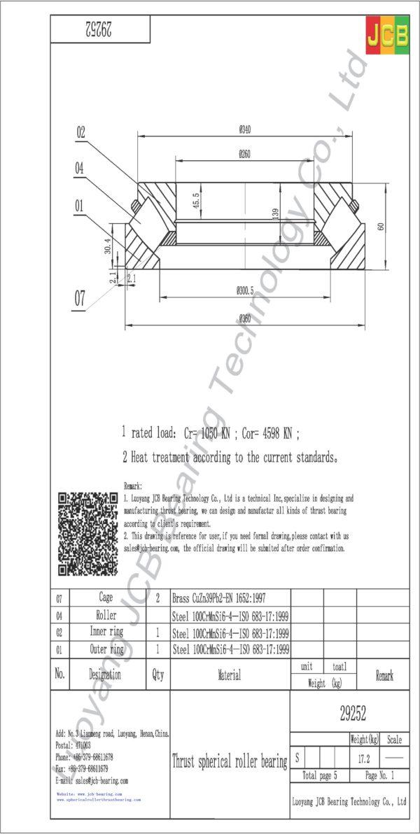 drawing of 29252 spherical roller thrust bearing