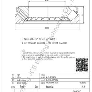 drawing of 29252E spherical roller thrust bearing