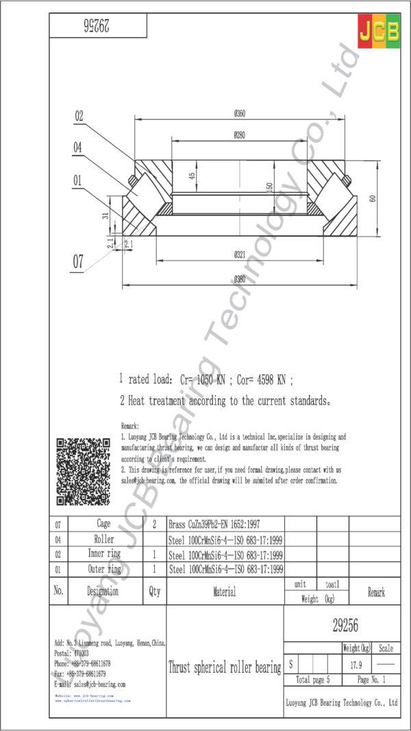 drawing of 29256 spherical roller thrust bearing
