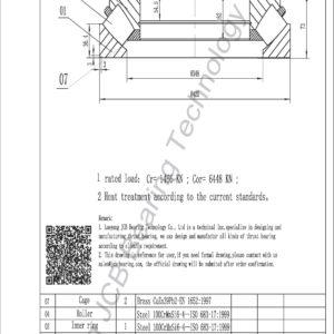 drawing of 29260 spherical roller thrust bearing