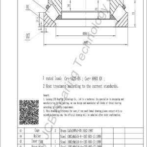 drawing of 29264 spherical roller thrust bearing