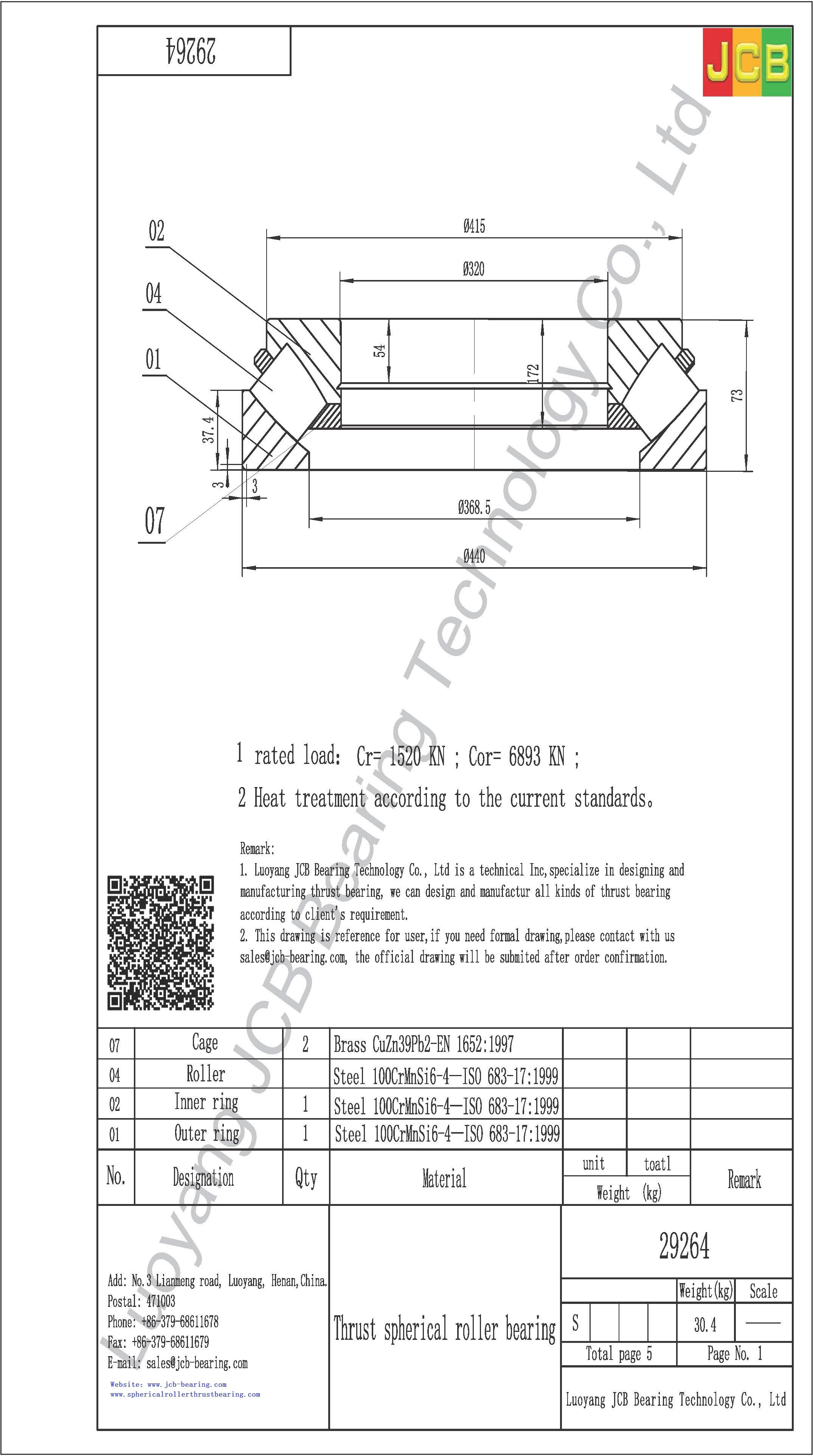 29264 spherical roller thrust bearing