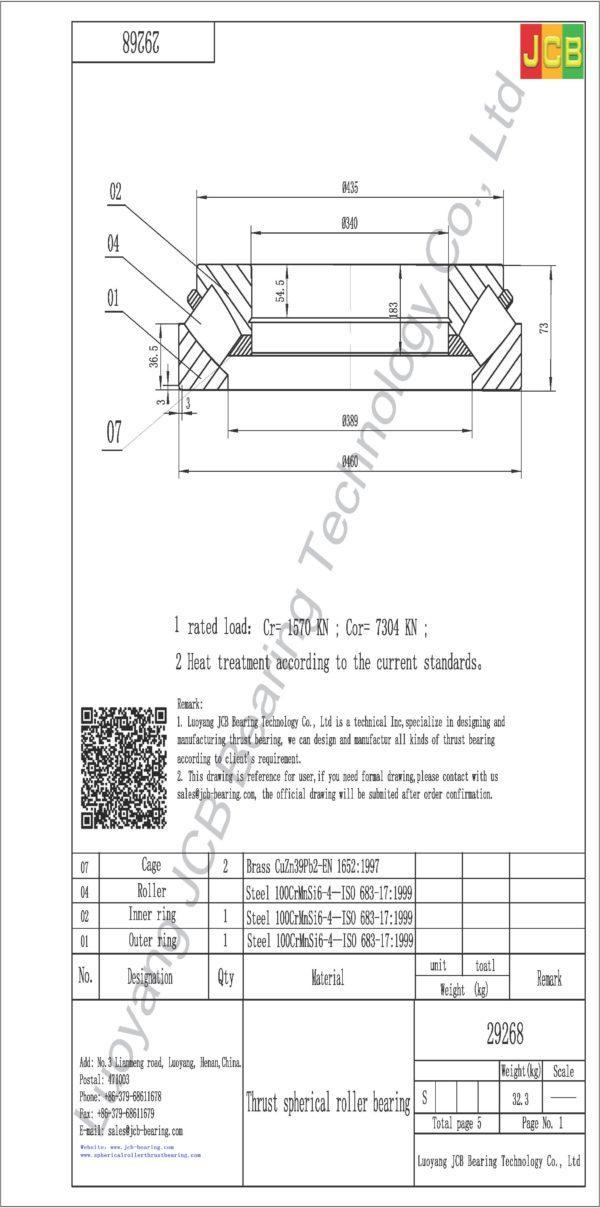 drawing of 29268 spherical roller thrust bearing