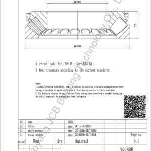 drawing of 29268E spherical roller thrust bearing