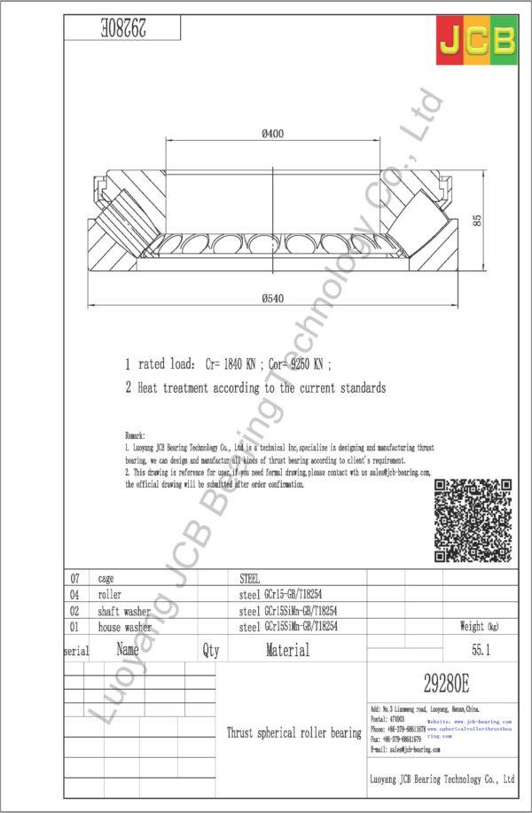 drawing of 29280E spherical roller thrust bearing
