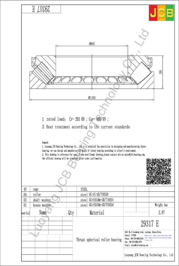 drawing of 29317 E spherical roller thrust bearing