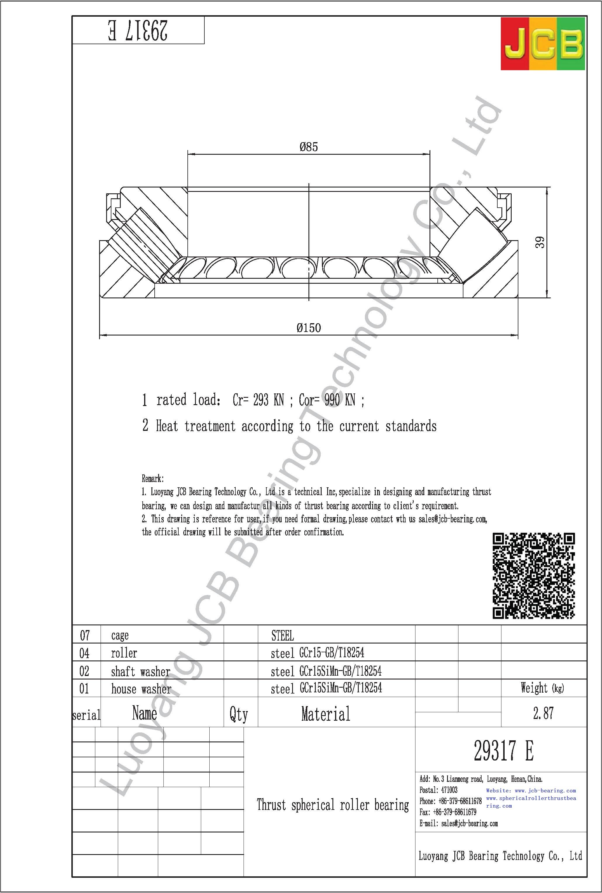 29317 E spherical roller thrust bearing