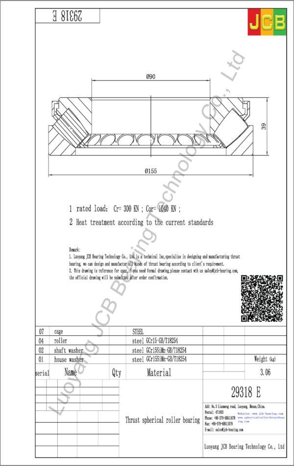 drawing of 29318 E spherical roller thrust bearing