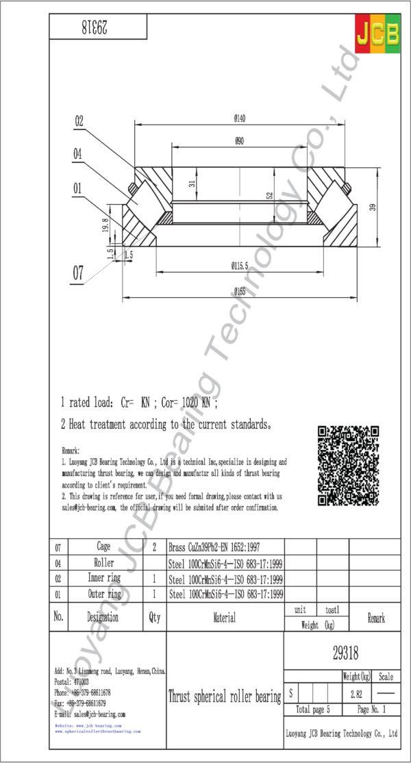 drawing of 29318 spherical roller thrust bearing