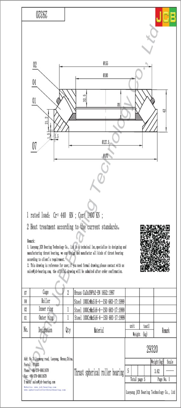 drawing of 29320 spherical roller thrust bearing