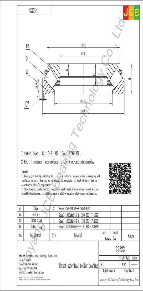 drawing of 29322 spherical roller thrust bearing