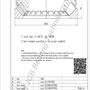 drawing of 29326E spherical roller thrust bearing