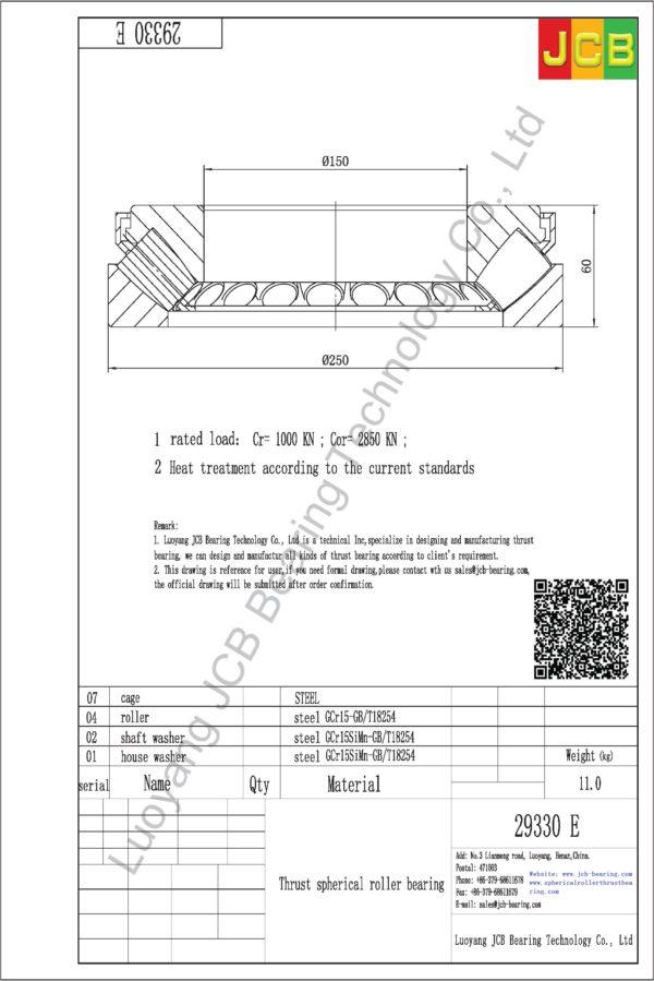 drawing of 29330 E spherical roller thrust bearing