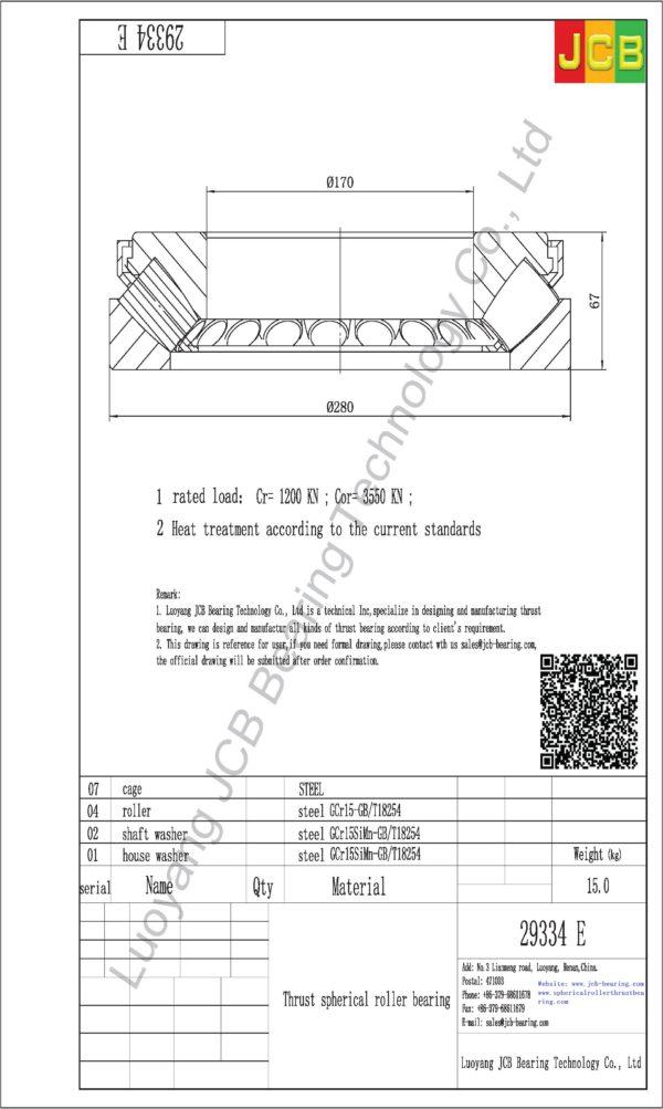 drawing of 29334 E spherical roller thrust bearing