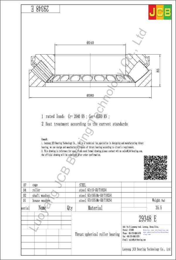 drawing of 29348 E spherical roller thrust bearing