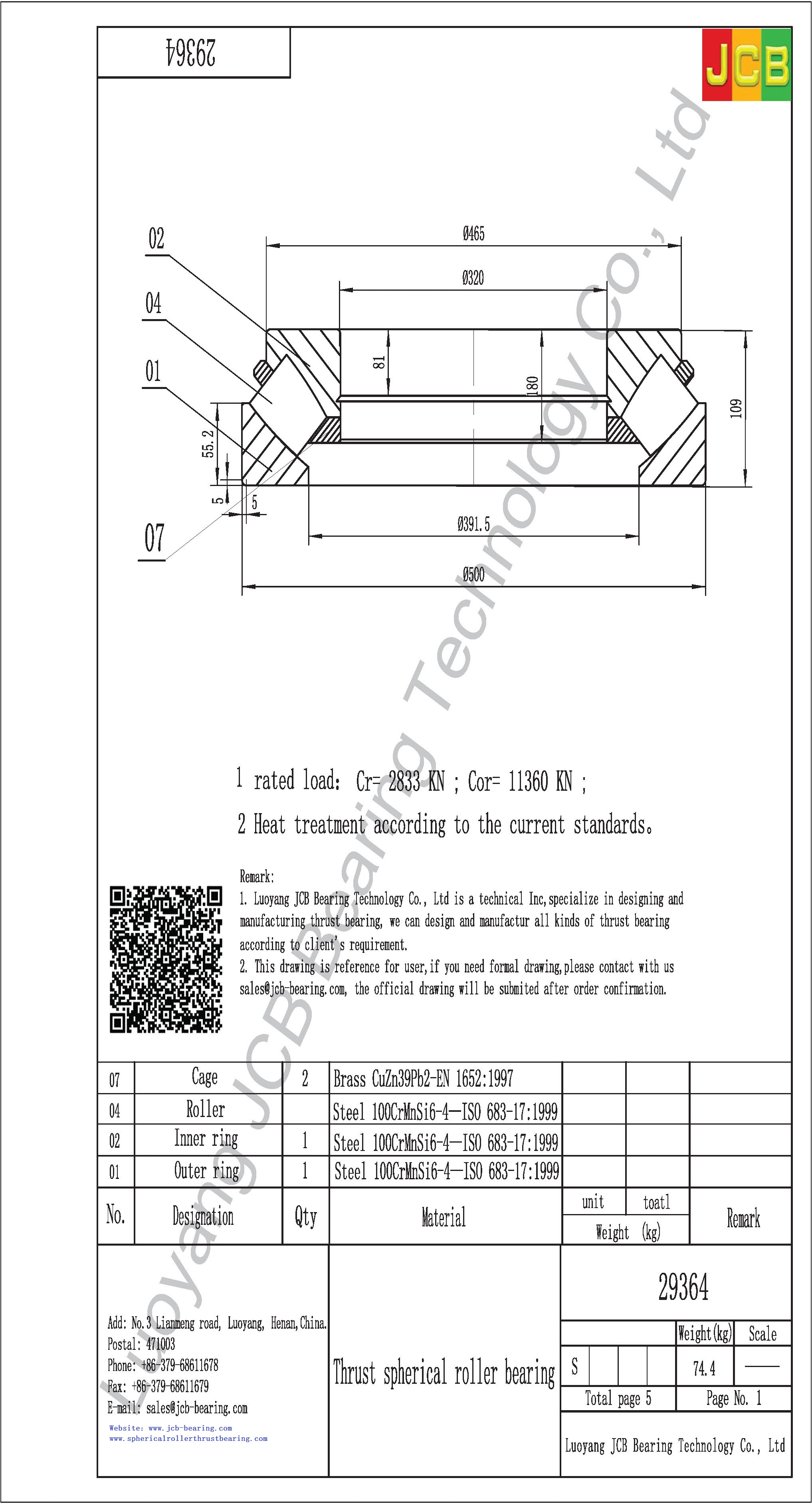 29364 spherical roller thrust bearing