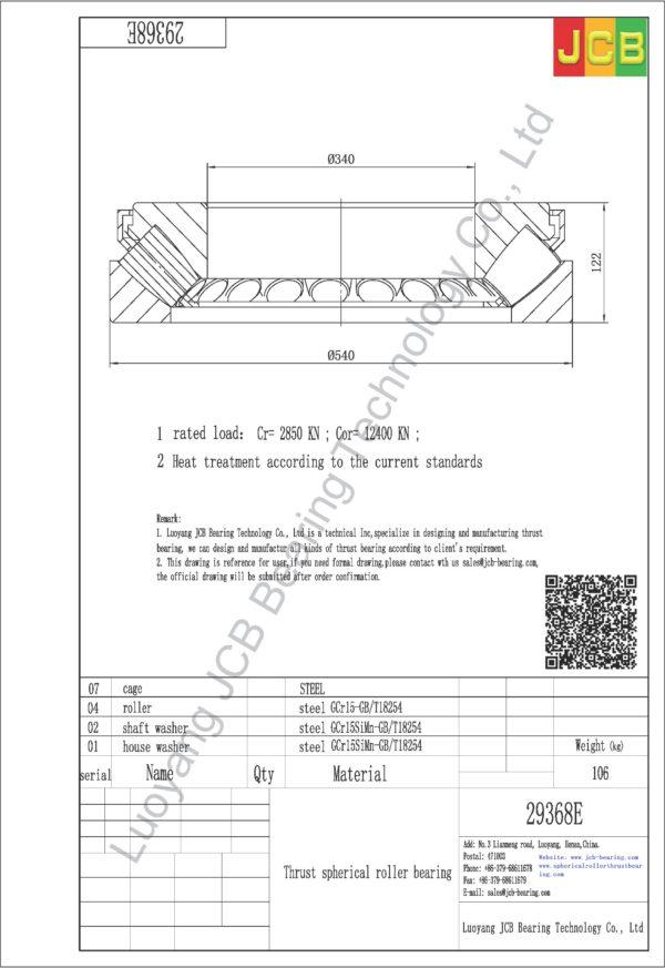 drawing of 29368E spherical roller thrust bearing