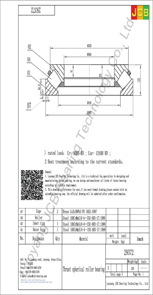 drawing of 29372 spherical roller thrust bearing