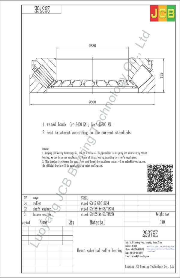 drawing of 29376E spherical roller thrust bearing