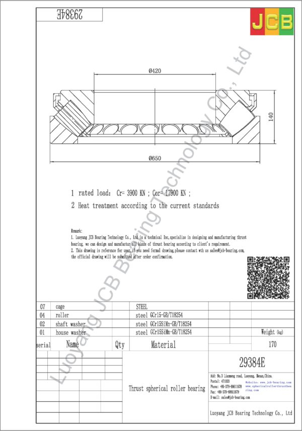 drawing of 29384E spherical roller thrust bearing