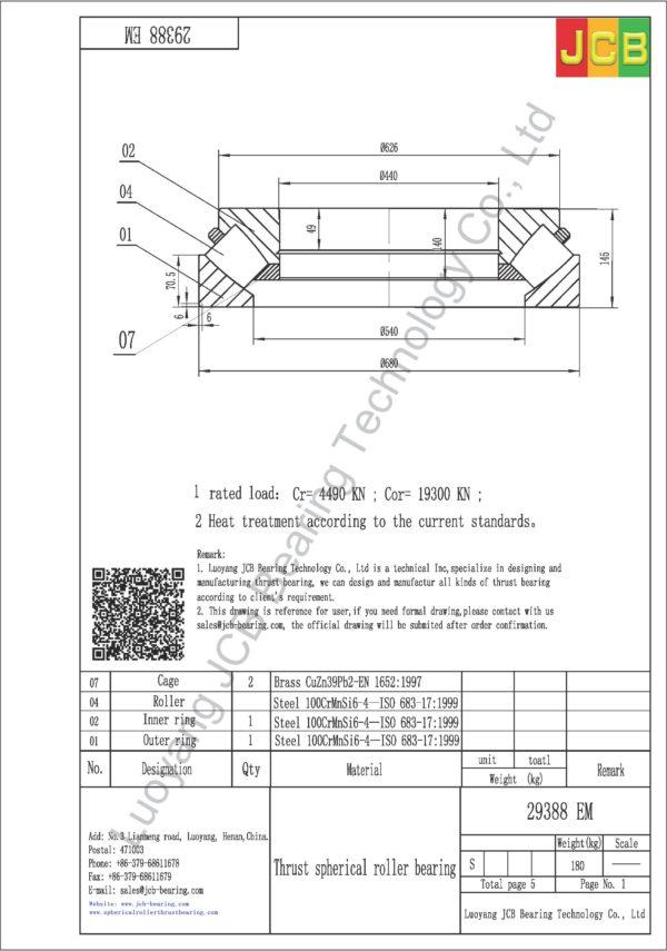 drawing of 29388 EM spherical roller thrust bearing