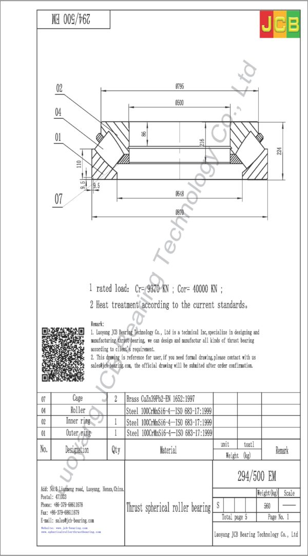drawing of 294-500 EM spherical roller thrust bearing