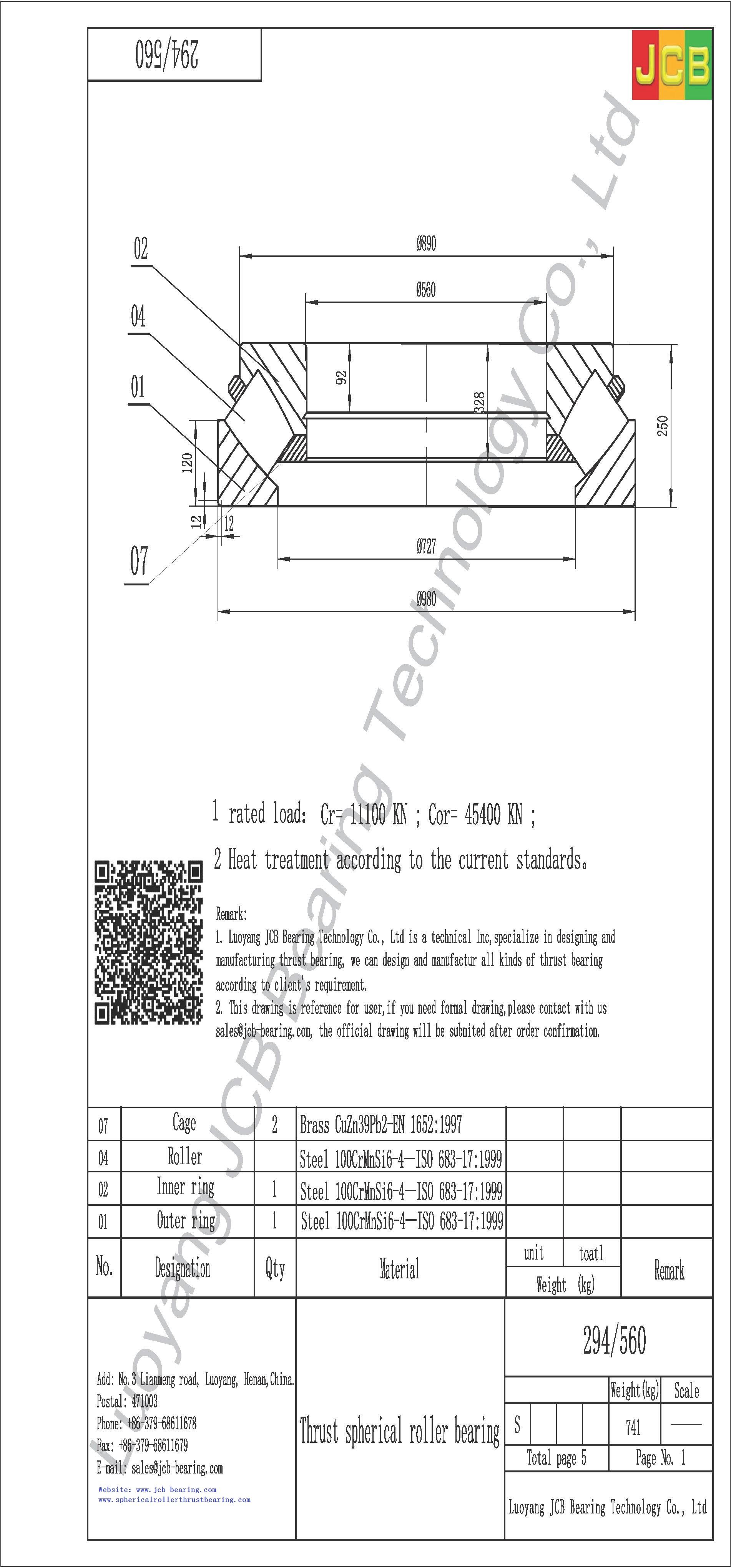 294/560 spherical roller thrust bearing