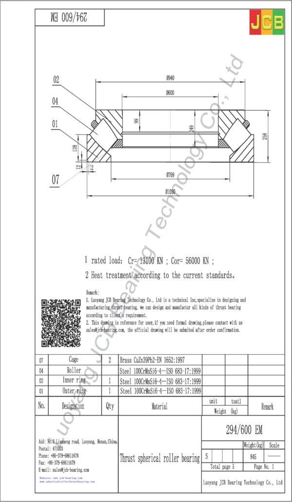 drawing of 294-600 EM spherical roller thrust bearing