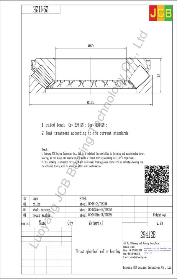 drawing of 29412E spherical roller thrust bearing