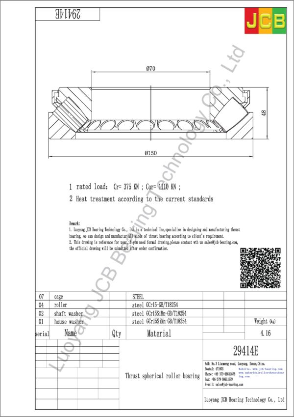 drawing of 29414E spherical roller thrust bearing