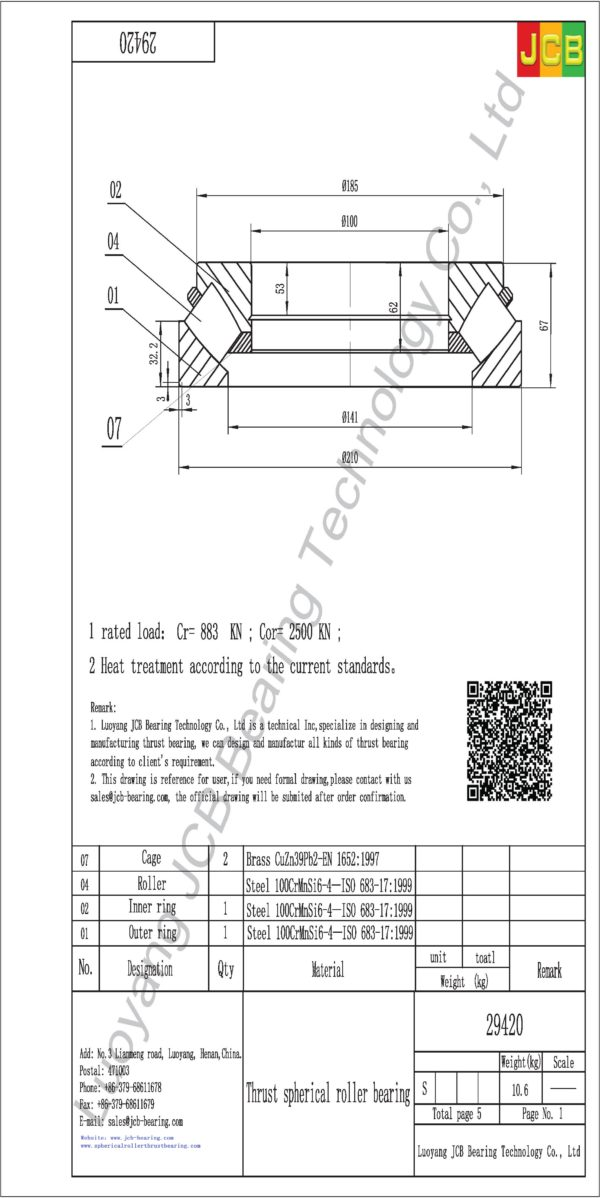drawing of 29420 spherical roller thrust bearing