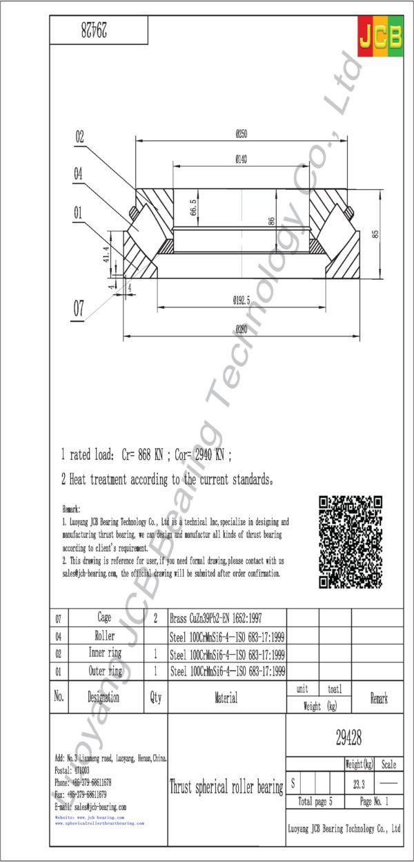 drawing of 29428 spherical roller thrust bearing