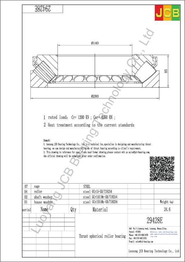 drawing of 29428E spherical roller thrust bearing