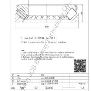 drawing of 29438E spherical roller thrust bearing