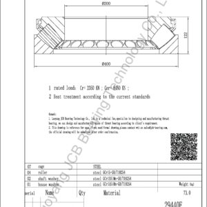 drawing of 29440E spherical roller thrust bearing