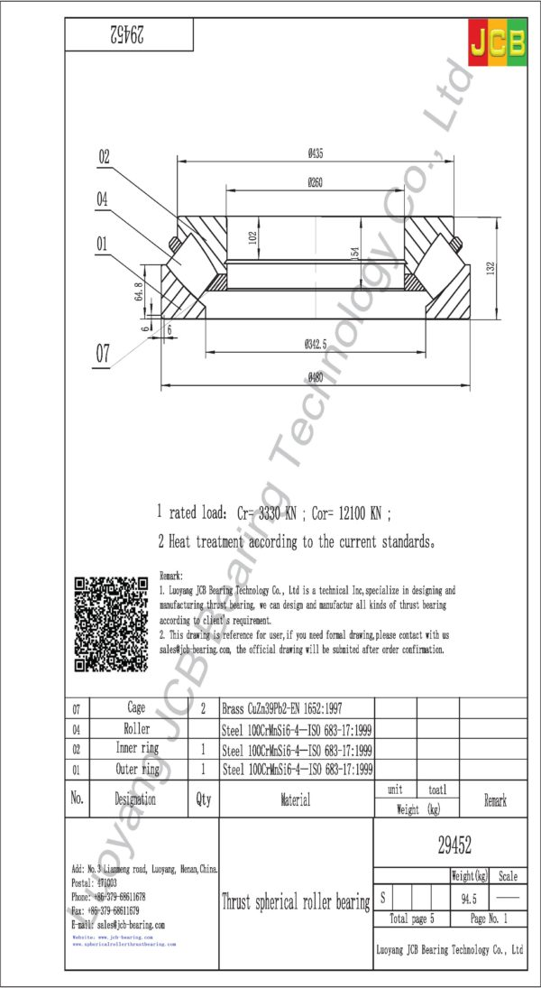drawing of 29452 spherical roller thrust bearing