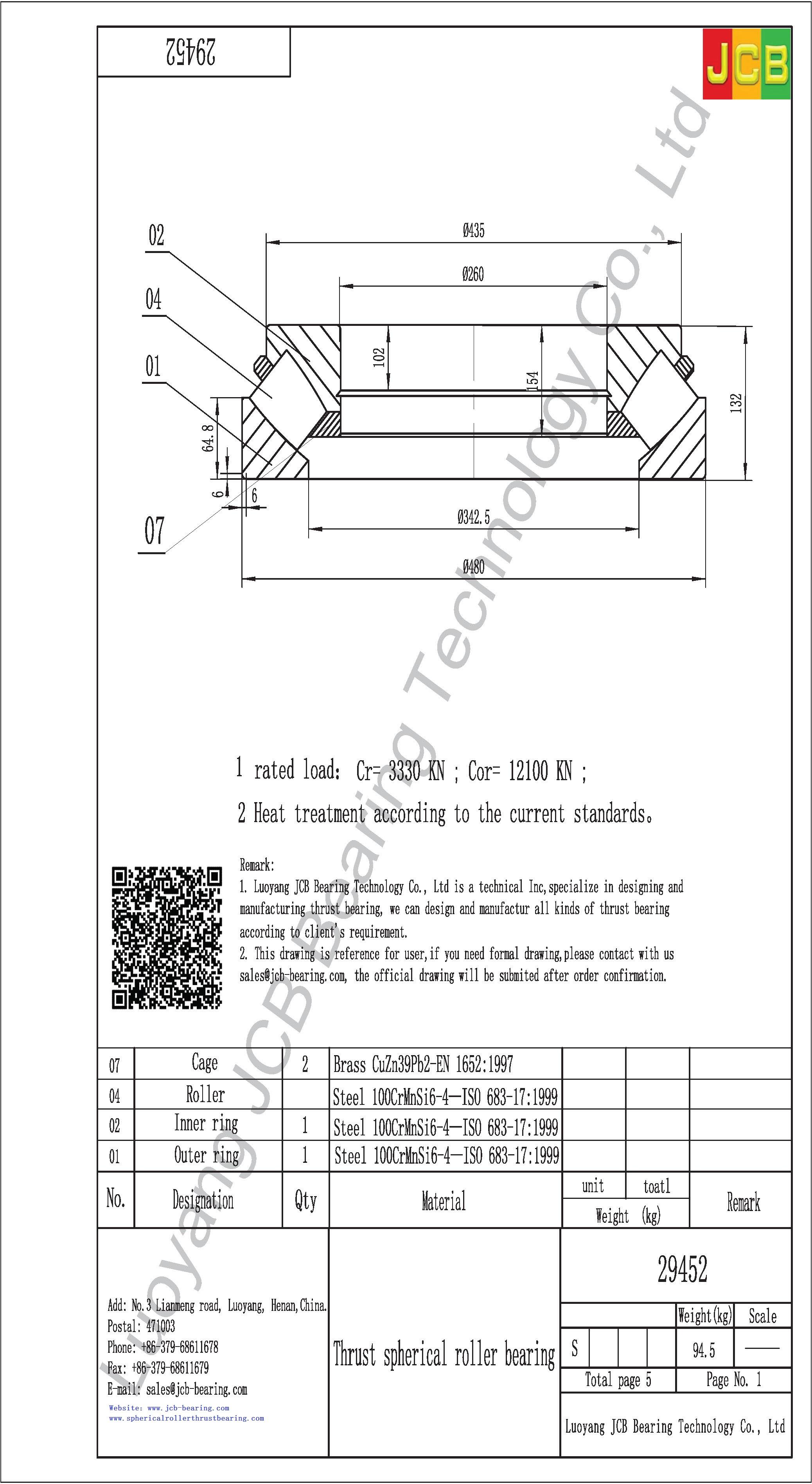 29452 spherical roller thrust bearing